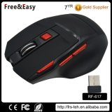 Mini Mouse Professional and High Quality Wireless Optical Mouse