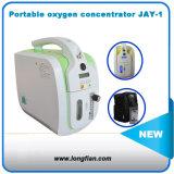 Battery Portable Oxygen Concentrator/Mini Portable Oxygen Concentrator