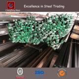 Carbon Steel Hollow Round Bar (CZ-R04)