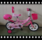 Cartoon and Strong Quality Children Bicycle Kids Bicycle for India