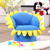 Lively Sunflower Kids Furniture/Baby Fabric Sofa/Children Chair (SF-18)