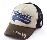 OEM Embroidery Logo Promotional Gift Polyster Trucker Hat