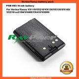 Fnb-83 Battery for Vx110 Vx210 Vx130