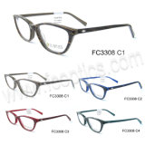 Hot New Glasses Products for 2015 Eyeglass