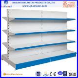 Powder Coated Advertisement Shelf (EBIL-QTRACK)