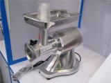 Grt - Al12 Aluminum Electric Meat Mincer, Automatic Meat Mincer