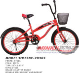 20 Inch Wheels Kids Beach Cruiser