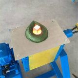 15kw Low Frequency Induction Heating Furnace for Copper