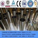 Capillary Stainless Steel Pipes (TP304/316L)