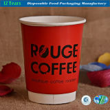 4oz-20oz High Quality Paper Cup/Coffee Paper Cup