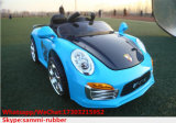 Battery Car Toy Kids Electric Car