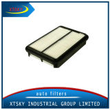Xtsky Auto Parts High Quality Air Filter C2535