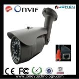 1.0MP Outdoor IP Camera Onvif Security Bullet Camera with 36psc IR Lens 30m (JYR-6311IPC-1.0MP)