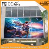 Easy Installation Outdoor Full Color P5.95 LED Display Screen