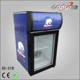 Silent Beverage Cabinet Refrigerator with Removable Shelves (SC21B)
