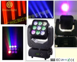 Stage Lighting Bar 150W Pattern LED Shaking Head Beam Light Show Lights