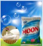 OEM Washing Powder with Lemon Perfume High Perfume-Myfs076