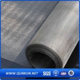 China Supplier for 4FT≃ ≃ 0m Stainless Steel Wire Mesh for Filter Using
