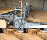 Sell Coco Fiber Mattress Knitting Bed Reed Making Braiding Machine
