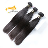 Alimina Virgin Indian Remy Human Hair Extension Weft