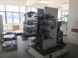 Four Color Plastic Cup Offset Printing Machine