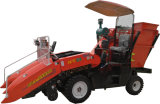 Wheel Corn Harvester (4YZP-2)
