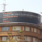 Roof Top Outdoor Curved Scrolling Prisma Advertising Billboard