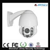 Mini 4 Inch 10X Zoom 700tvl IR Speed Dome Camera