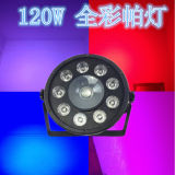 9*3W RGB Stage PAR Light LED Studio PAR Light