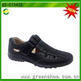 Flat Fit Kids Shoes Dress Shoe New Design