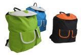 School Bag (SW-0023)