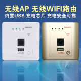 High Speed 150Mbps in Wall Wireless Router with USB for Hotel Rooms, Hotel WiFi Ap, Embedded Metope Wireless Router