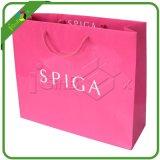 Cosmetic Paper Bag / Color Paper Bag / Handmade Paper Bag