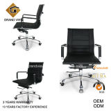 Black Leather Lift Swan Office Seating Chair (GV-OC-L132)