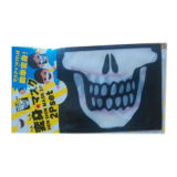 Disposable Surgical Printed Face Mask with Cool Skull Cartoon