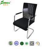 Staff Chair, Office Furniture, Ergonomic Mesh Office Chair (FY1012)