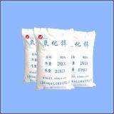 50%-99.9% Industrial Grade Zinc Oxide