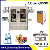 Automatic Double Head Bottle Hot Shrink Sleeve Labeling Machine