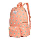 Korean Folding Backpack / Animal Print Backpack / Outdoor Sports Backpack