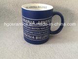Sandblast Mug, 11oz Engraved Mug, Football Club Mugs