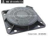 En124 600mm D400 Composite Manhole Cover Hinge (JM-MR109D)