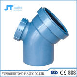 Super Soundproof PP Pipes and Fittings for Drainage, Soil and Waste Water Discharge, PP Silent P-Trap Drainage