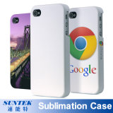 3D Sublimation Blank Mobile Phone Case