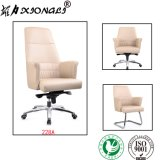 228A Modern Executive Boss Manager Genuine Leather Office Chair