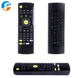 Remote Contron Factory, OEM ODM Remote Control Wireless Remote Control Air Mouse (FS005)