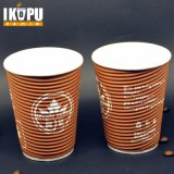 2017 Brown Ripple Hot Coffee Paper Cup