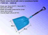 Plastic Snow Shovel with Steel or Aluminum Handle G809