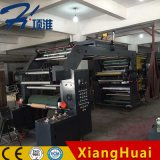 High Speed High Precision Paper Printing Machine Flexo Printing Press