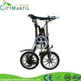 Carbon Steel One Second Folding Bicycle