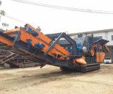 Crawler Crushing Station for Soft Stone (YT-250)
